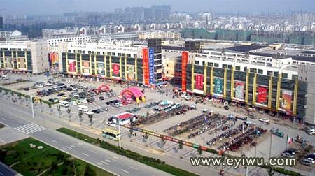 淄博义乌小商品城大门