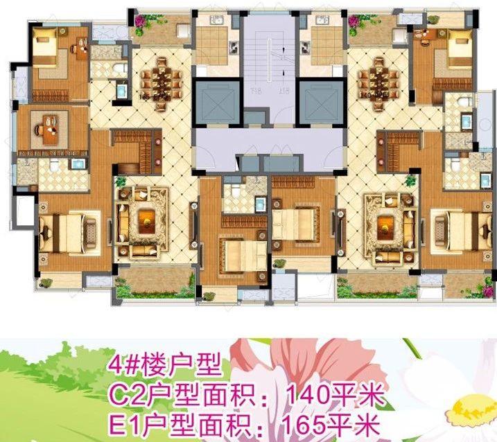 香悦府西区4#楼 标准层平面户型图 C2(140平方米)E1(165平方米)