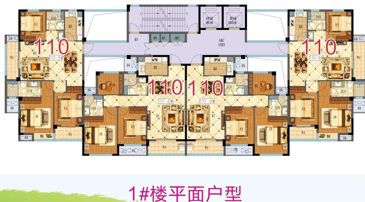 卿悦府西区 1#楼平面户型图