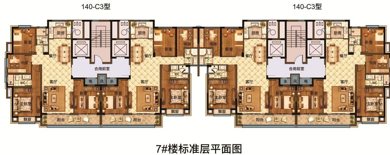 车站新村 7#楼 标准层平面户型图
