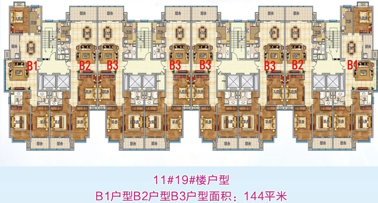 通惠门小区16#楼户型图 144平方米
