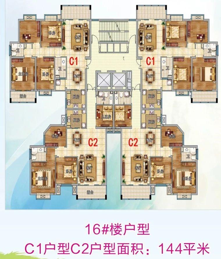 通惠门小区11#19#楼户型图 144平方米