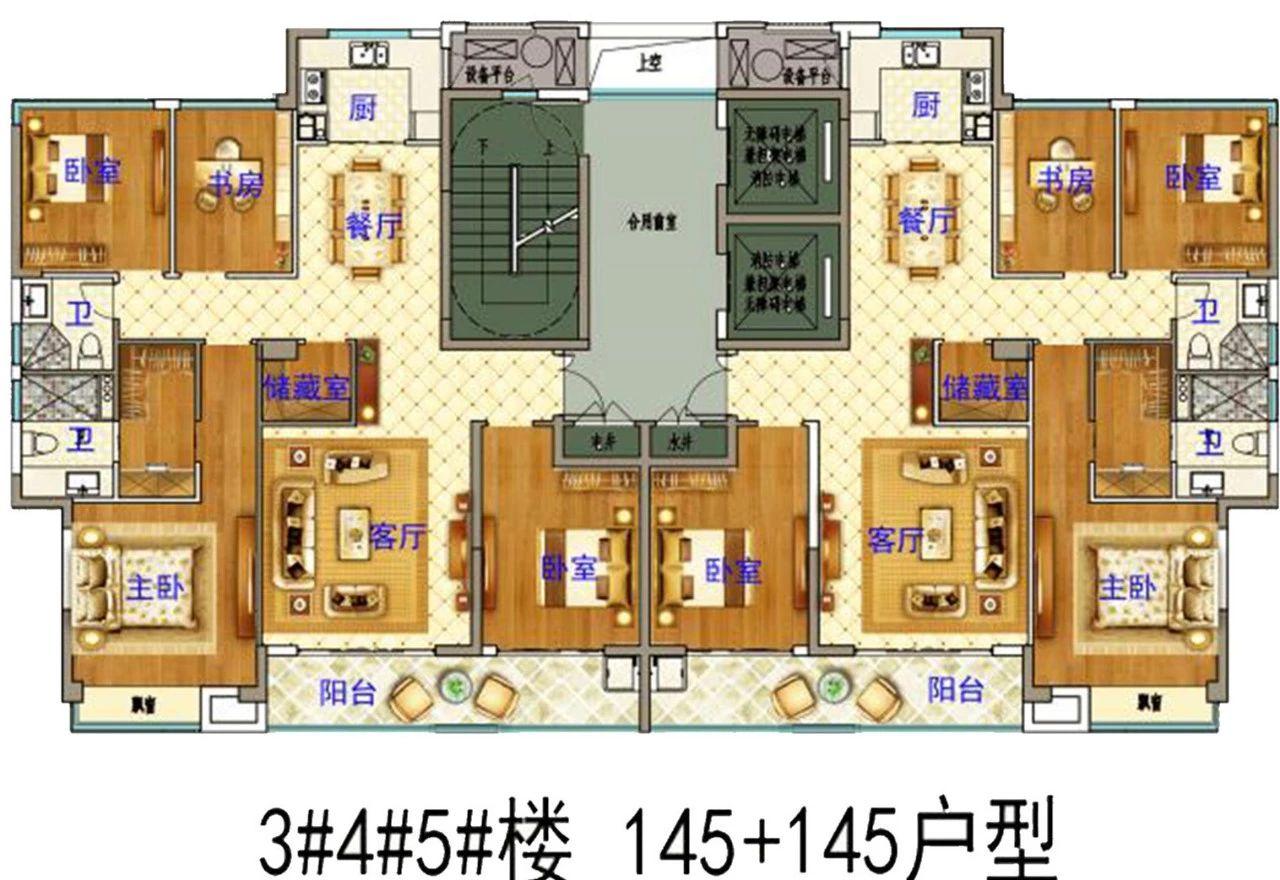 香悦府三期3#4#5#楼 标准层平面户型图
