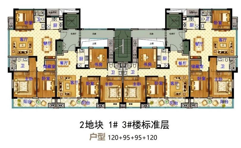 义乌市下车门新村B区块  1#3#楼标准层 户型图