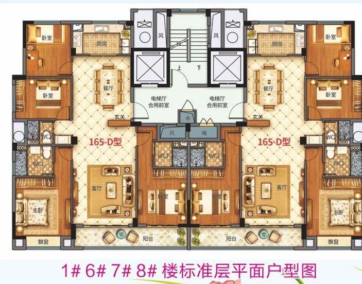 楼店府1#6#7#8#楼 标准层平面户型图