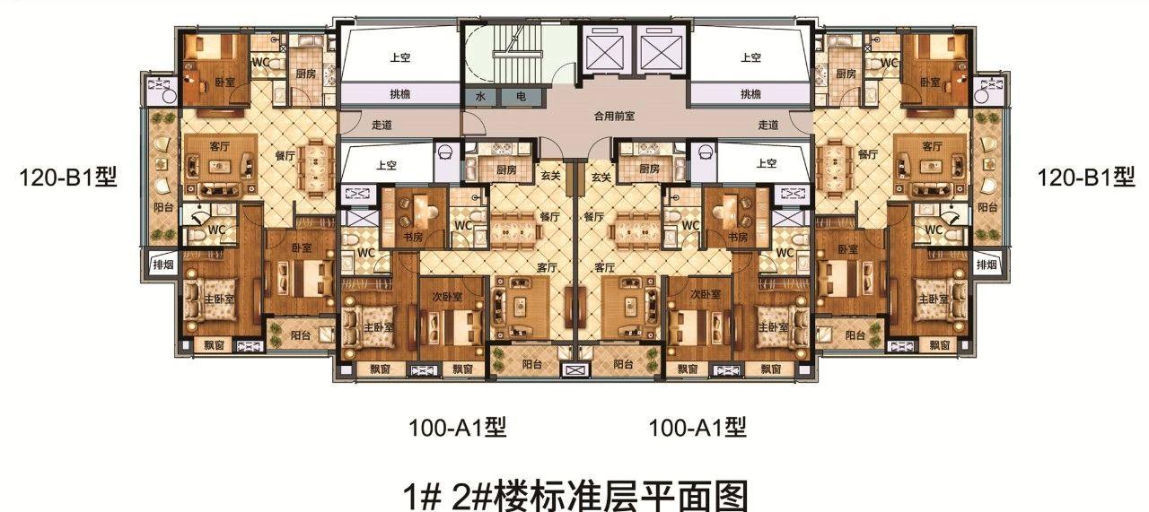 车站新村 1#2#楼 标准层平面户型图