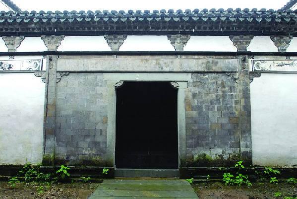 义乌萃和堂照壁
