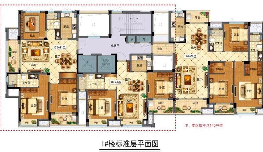 香悦府东区1#楼 标准层平面户型图