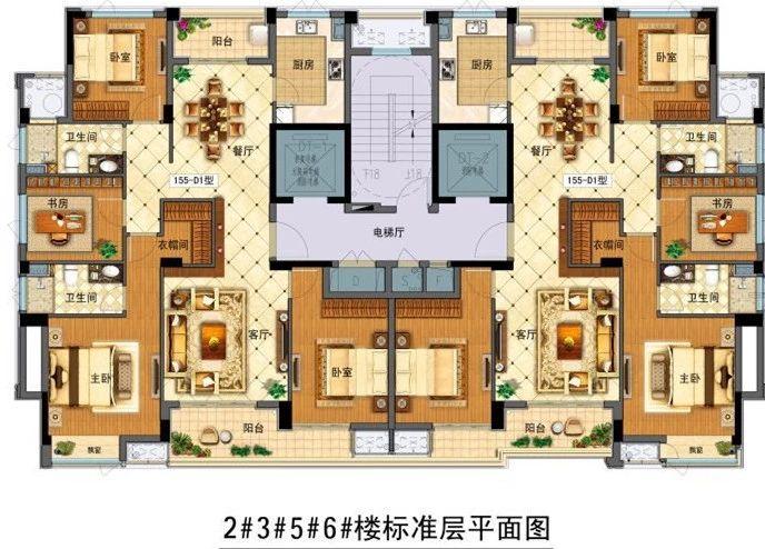 香悦府东区2#3#5#6#楼 标准层平面户型图