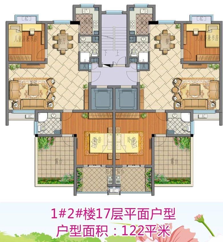 和安公寓1#2#楼 17层平面户型图 122平方米