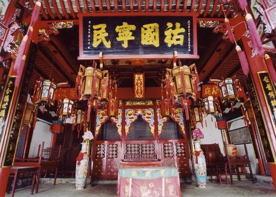 义乌灵威庙太公殿