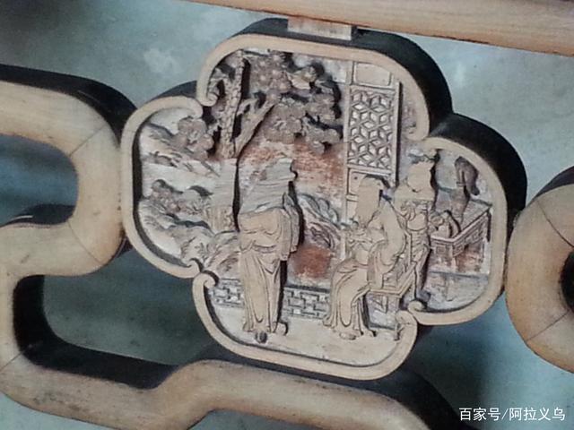 义乌何国元民居 木雕
