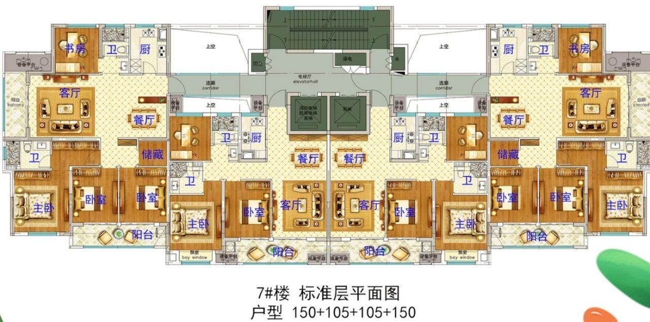 岭头新村5#楼 标准层平面户型图