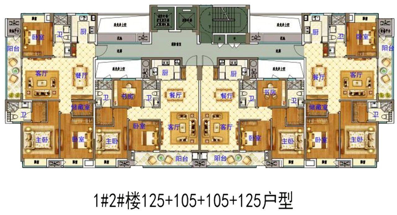 香悦府三期1#2#楼 标准层平面户型图