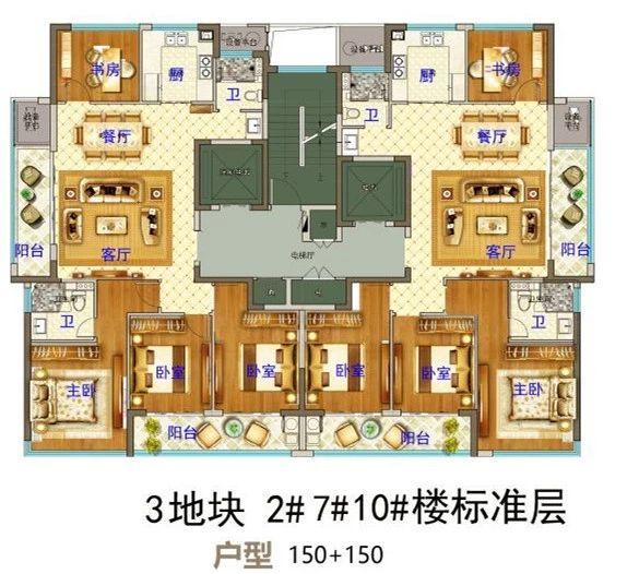 义乌市下车门新村C区块 2#7#10#楼标准层 户型图