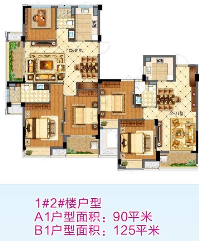 香悦府西区1#2#楼 标准层平面户型图90-A1型 125-B1型