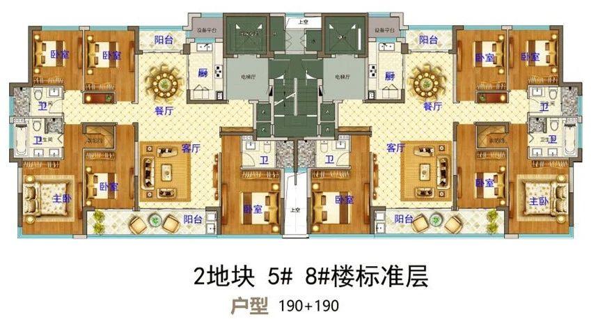 义乌市下车门新村B区块  5#8#楼标准层 户型图