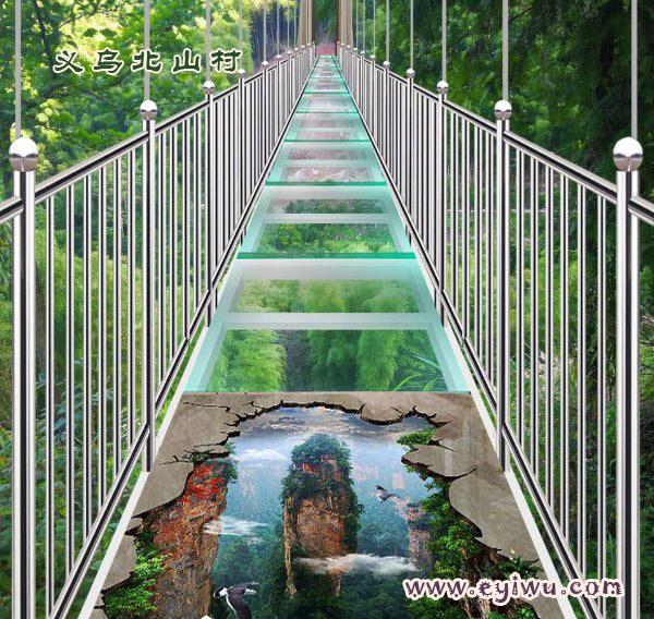 义乌北山村-云端天桥