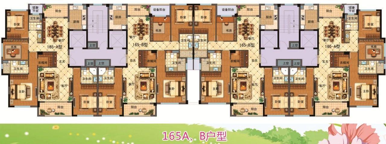 望江府(市场新村)165A型B型户型图