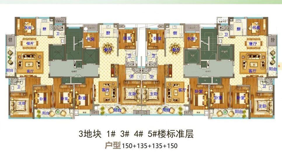 义乌市下车门新村C区块 1#3#4#5#楼标准层 户型图