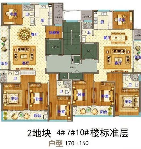 义乌市下车门新村B区块  4#5#10#楼标准层 户型图