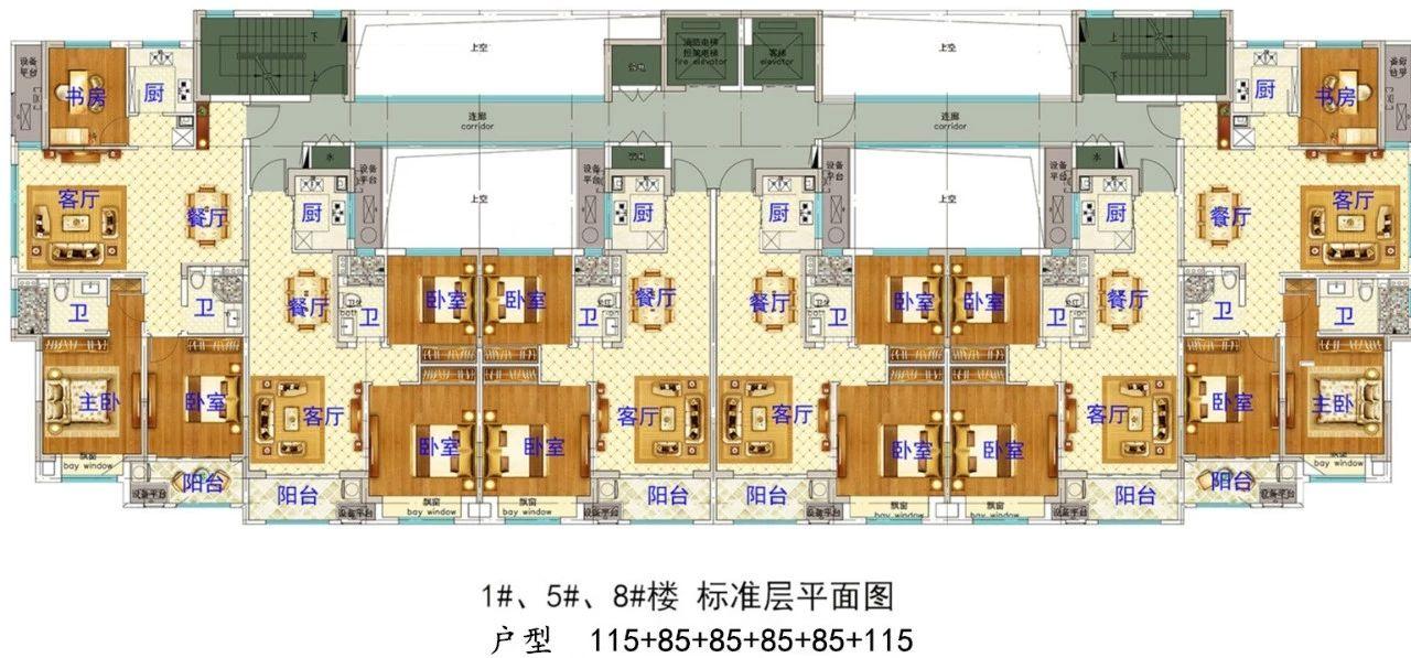 岭头新村1#5#8#楼 标准层平面户型图