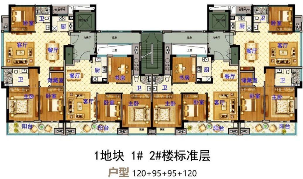 义乌市下车门新村A区块 1#2#楼标准层 户型图