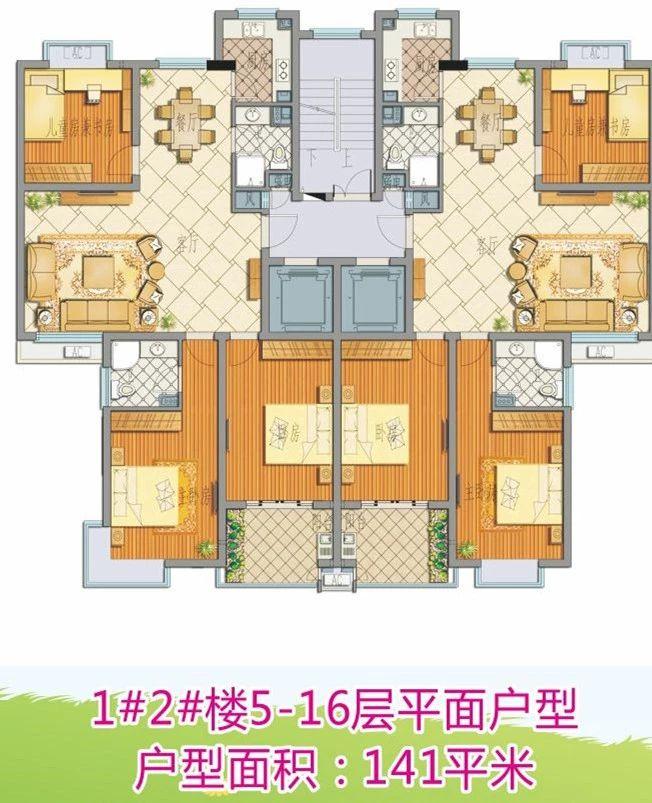 和安公寓1#2#楼 5-16层平面户型图 141平方米