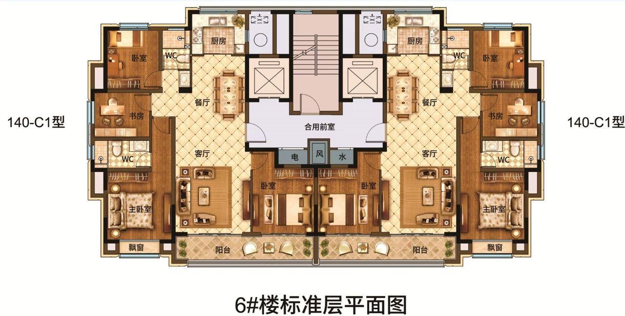 车站新村 6#楼  标准层平面户型图