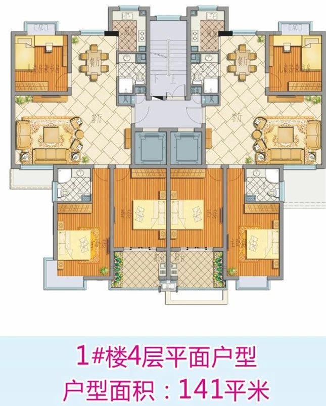 和安公寓1#楼 4层平面户型图 141平方米