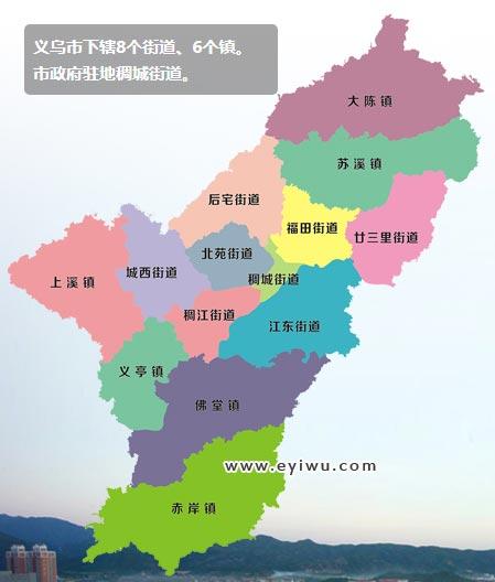 义乌行政区划图